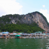 Thumbnail image for Koh Panyee Fishing Village, Thailand | Travel Photo