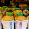 Thumbnail image for Bags of Rice at the Central Market in Siem Reap, Cambodia
