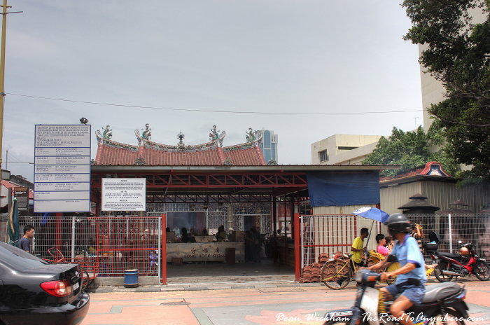 Goddess of Mercy Temple in Penang, Malaysia