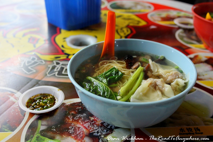 Wanton Noodle Soup at a hawker stall in Chinatown, Kuala Lumpur
