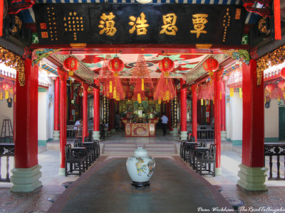 Phuc Kien Assembly Hall in Hoi An, Vietnam